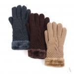 Handschuhe mit Futter  9,90€